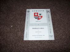 Heworth ARLFC v Dudley Hill, 1996/97